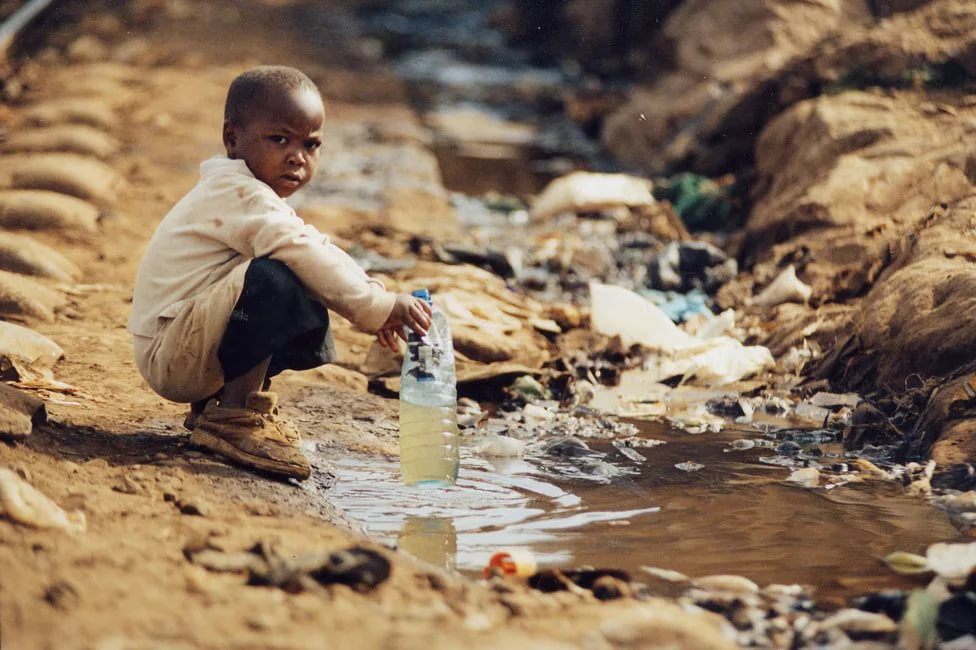 Доклад на тему нехватка пресной воды 7555